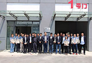 The listing ceremony of Yongli Laser Project was successfully concluded!